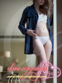 Lovien - Escort in Beijing (China)- beijing-escort.info